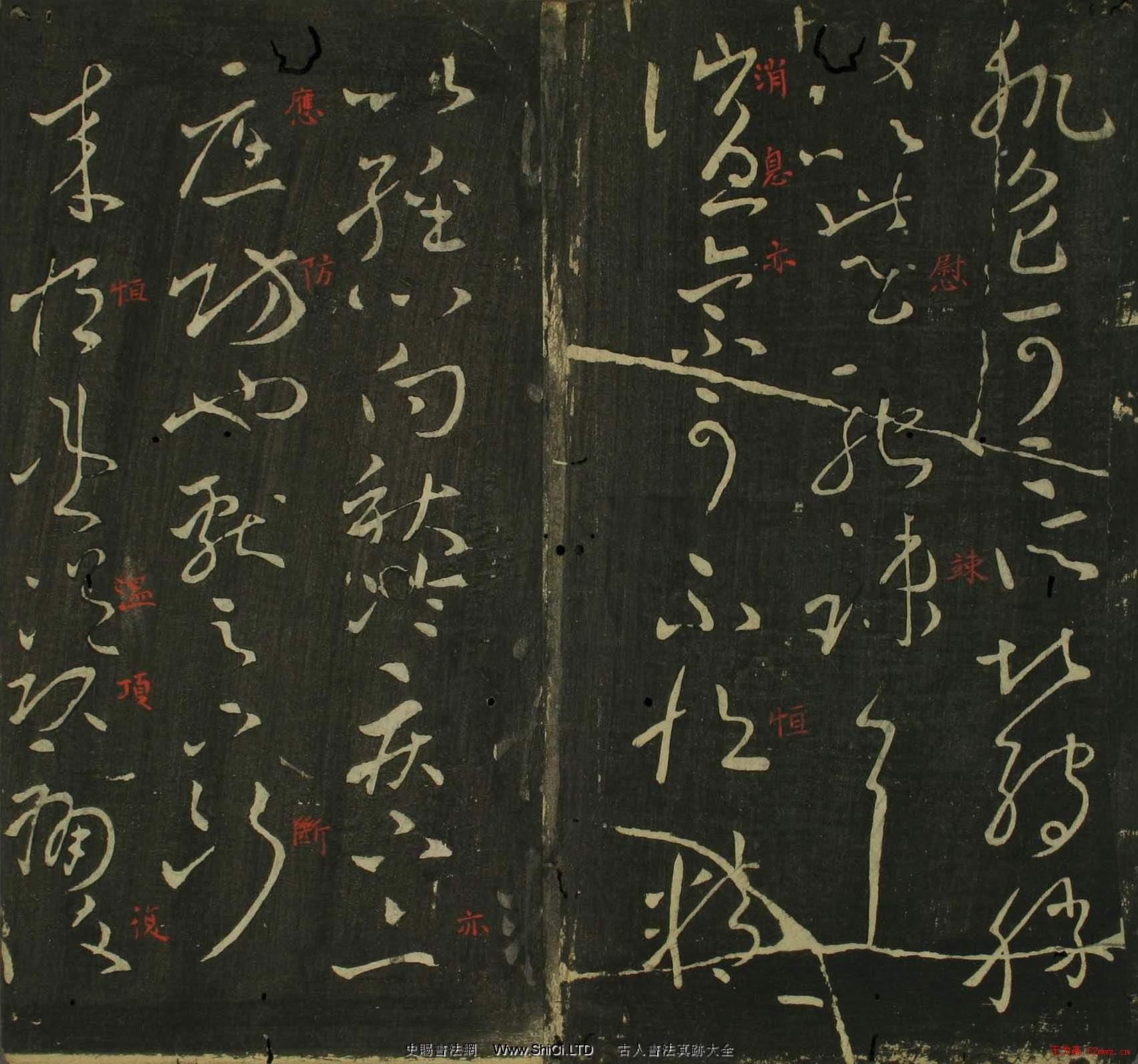 王献之行草書の法帖はオンラインで真筆で鑑賞します(全部で25枚の写真)