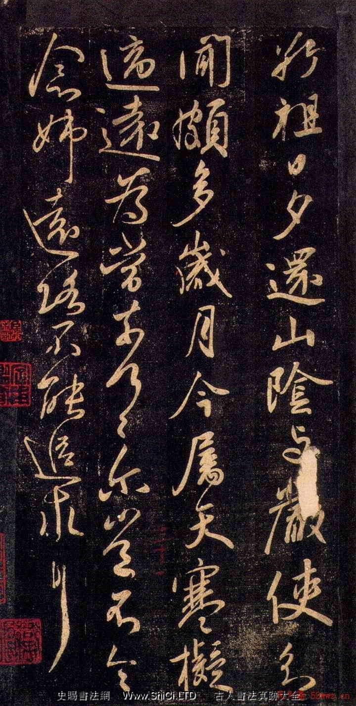 王献之の書道作品の真筆「敬祖帖」の拓本(全部で6枚の写真)
