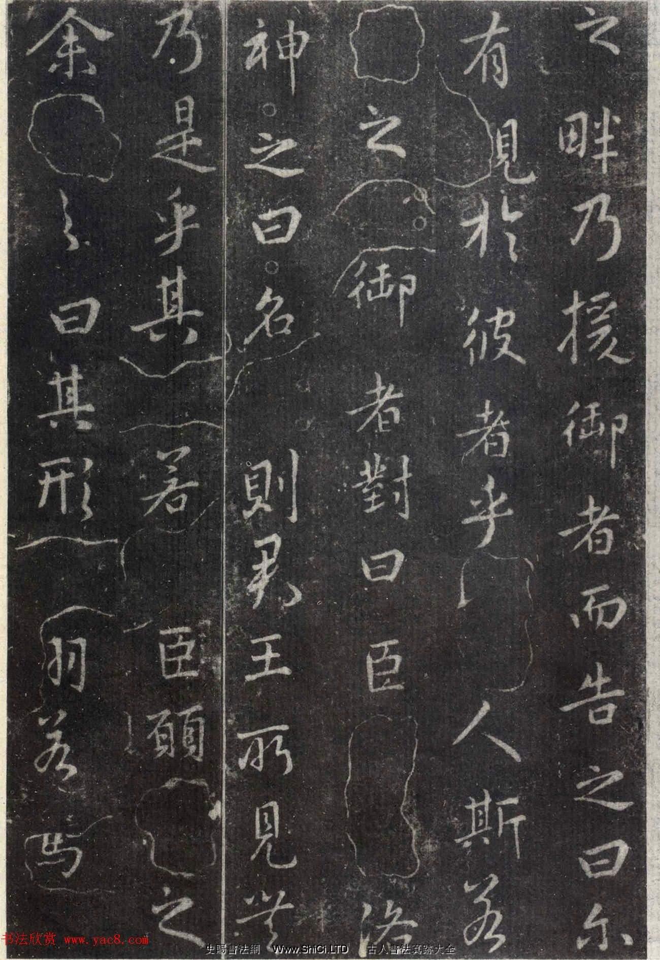 王羲之の書の真筆は《洛神賦》澄心堂本を鑑賞します(全部で20枚の写真)
