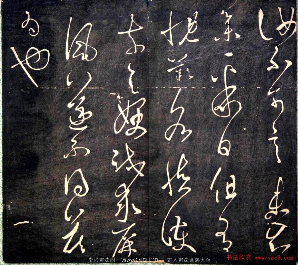 王羲之書体は『明刻右軍十六書』を鑑賞しました。(全部で13枚の写真)