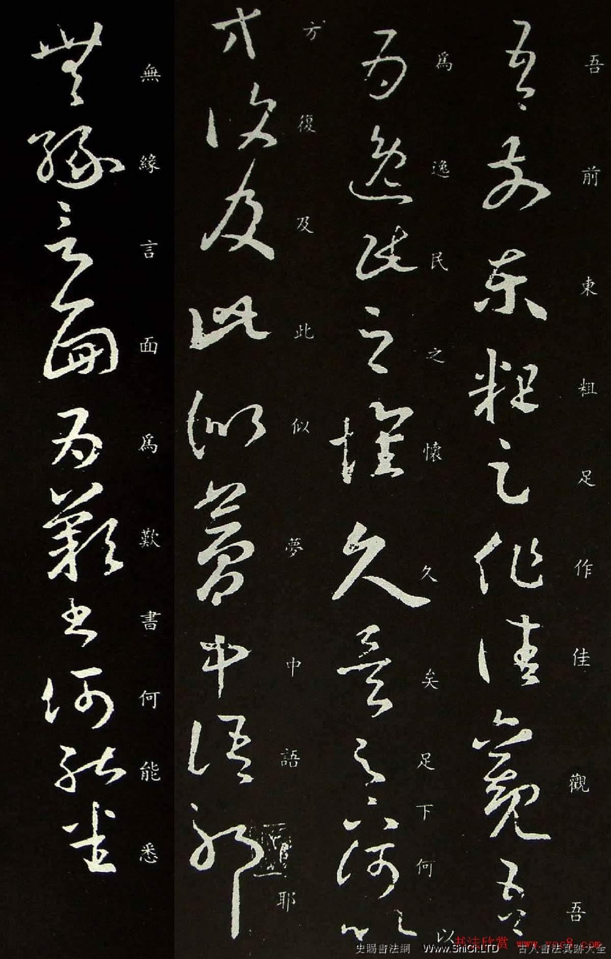 王羲之書の書簡『逸民帖』(全部で3枚の写真)を鑑賞します。